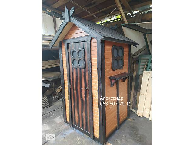 купить бу Деревьев& amp; # 39; пьяный туалет под старину (дачный, из дерева, для дачи) в Житомире