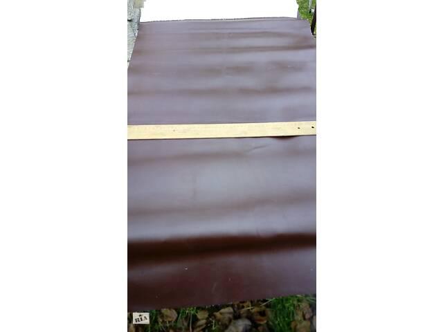 бу Дермонтин темно-коричневый 68см - 210 см в Виннице