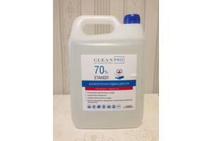 Антисептическое/Дезинфицирующее средство Clean Pro 5л 70%