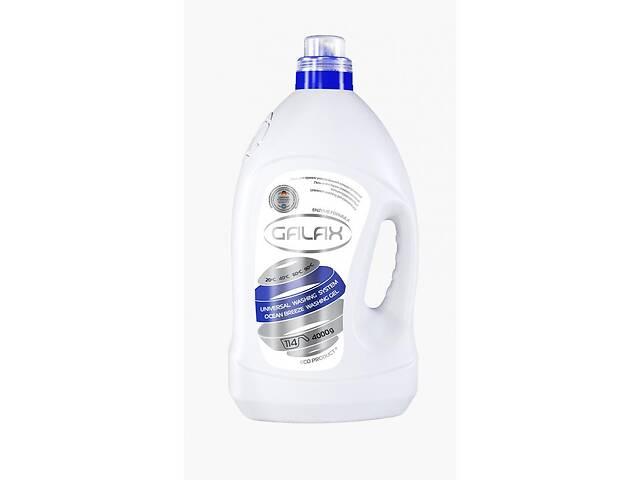 """GALAX Гель для прання універсальний концентрований """"Ocean Breeze"""" 4000г- объявление о продаже  в Хмельницком"""