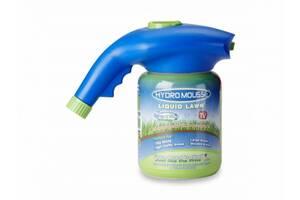 Гидропосев газона Hydro Mousse Liquid Lawn SKL11-130579
