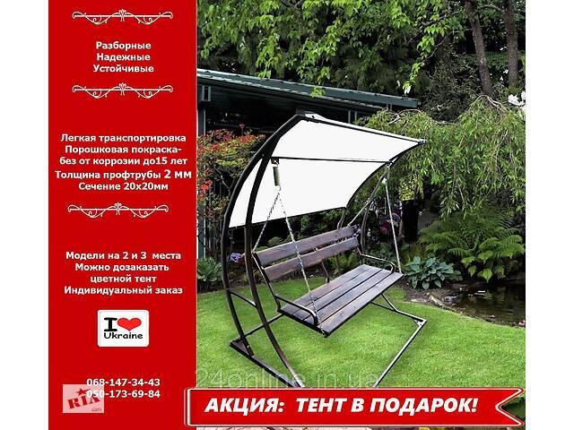 Качели трехместные садовые Нео 1.5 белый ТЕНТ В ПОДАРОК!- объявление о продаже  в Харькове