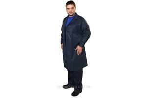 Халат рабочий ОТ мужской Грета темно-синий