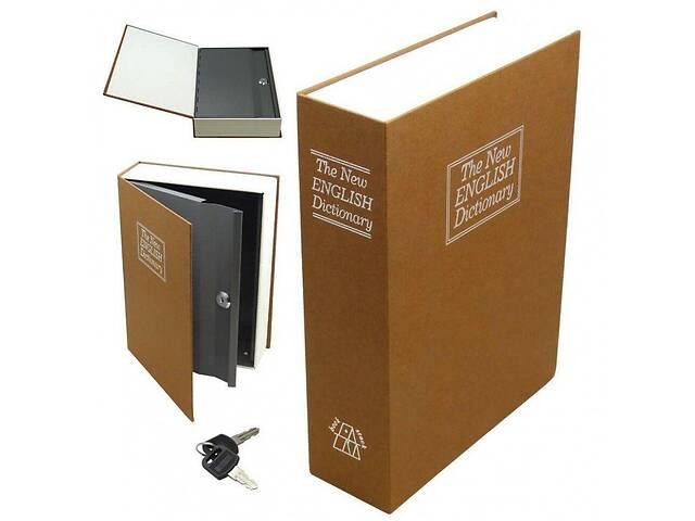 бу Книга-сейф кешбокс в виде книги металлическая Maxland Английский словарь на ключе на подарок 26 см, коричневая в Киеве