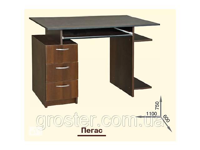 Компактный компьютерный стол Пегас. Стол для компьютера и ноутбука.- объявление о продаже  в Киеве