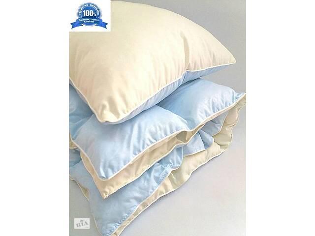 Комплект одеяло и подушка голубой- объявление о продаже  в Харькове