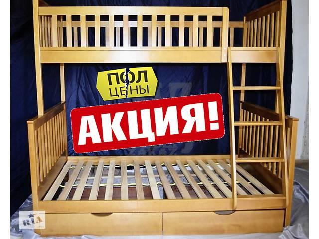 Кровать двухъярусная трансформер Жасмин Олимп Олигарх трехспальная трехместная семейного типа новая дерево ольха на скла
