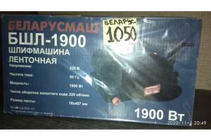 Ленточная шлифмашина Беларусмаш БШЛ-1900