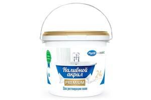 Наливной жидкий акрил для ванн Пластол Премиум, ТМ Просто и Легко, 1,7м - R150534