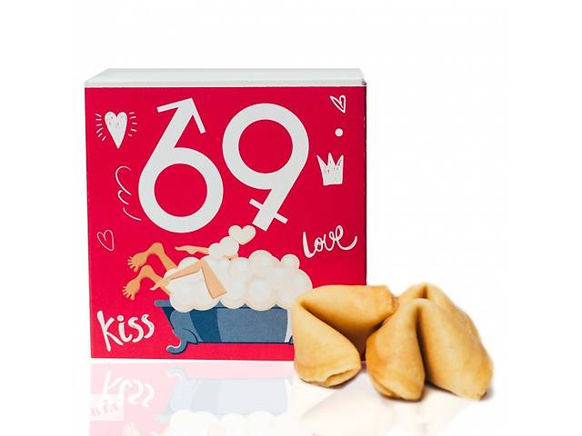 бу Печенье с предсказанием 69  в Украине