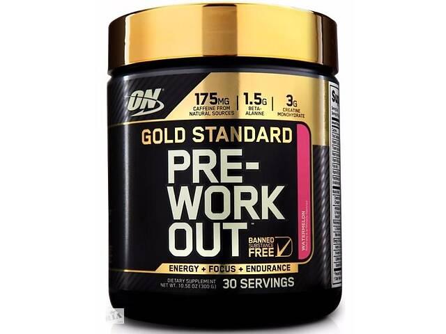 бу Предтренировочный комплекс Optimum Nutrition Gold Standard Pre-Workout, 300 г арбуз в Полтаве