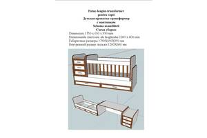 Продам новую кроватку-трансформер