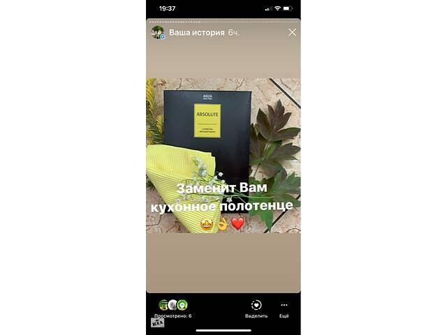 продам Продам Серветки Компанії Гринвей бу в Києві