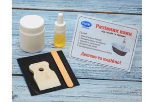 Ремкомплект для ванны ТМ Просто и Легко Рятивник для ванн 100 г SKL12-223294