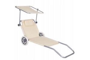 Шезлонг (лежак) для пляжа, террасы и сада с колесами и навесом Springos GC0041