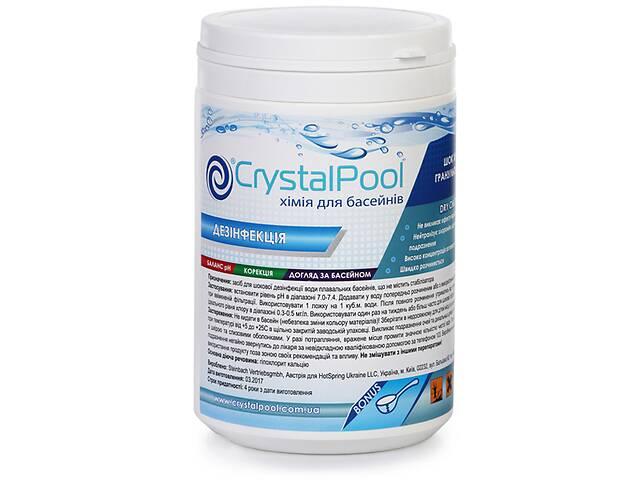 купить бу Шок хлор гранулированый Crystal Pool Dry Chlorine Granules 1 кг (ps0101038v) в Киеве