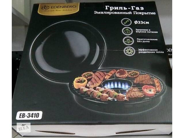бу Сковорода гриль-газ 33 см Edenberg EB-3410 в Одесі