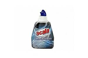 Средство для очистки стиральных машин 250 мл Scala Cura Lavatrice 8006130504281