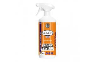 Средство для удаления жира с кухонных поверхностей Galax das Power Clean 724403 500 мл