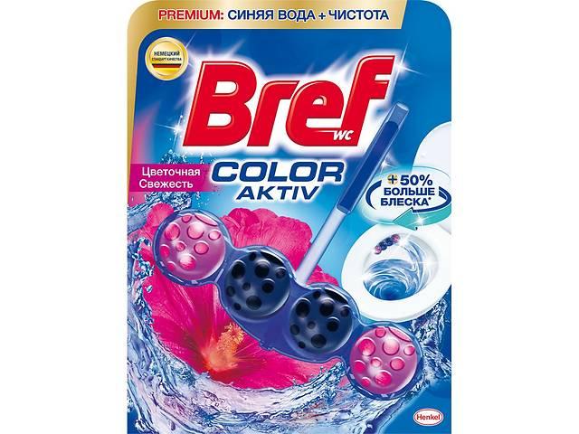 Туалетный блок Bref Цветная вода Цветочная свежесть 50 г (9000101350746)- объявление о продаже  в Киеве