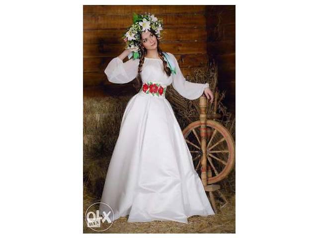 бу Украинское Свадебное Платье в Киеве