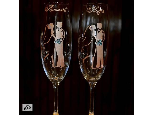купить бу Свадебные бокалы с гравировкой в Полтаве