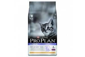 Сухі корми для котів Purina Pro Plan