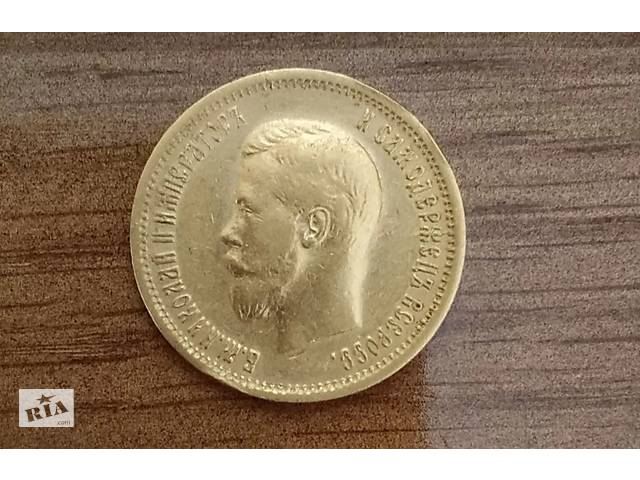 10 рублей 1898 года Николай 2