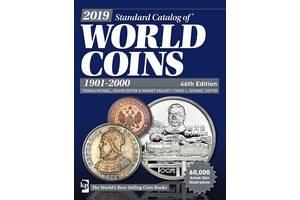 Старовинні монети