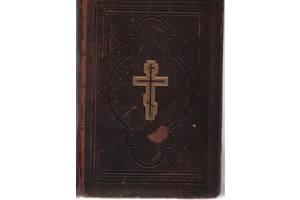 Старі періодичні видання