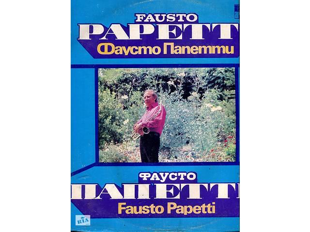 """продам Продам вінілову платівку Fausto Papetti """"34a Raccolta""""– 1982 / Фаусто Папетти бу в Киеве"""