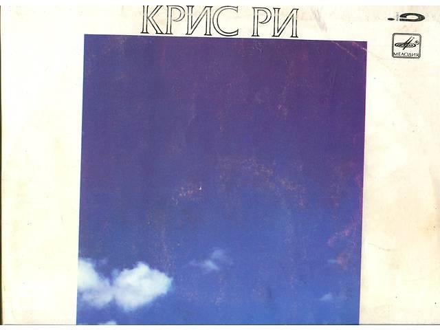 Продаю винил Chris Rea «On The Beach» – 1986- объявление о продаже  в Киеве