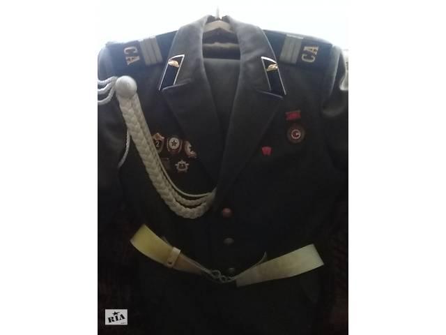 военная форма советской армии- объявление о продаже  в Кривом Роге