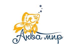 Аксессуары и принадлежности для аквариумов