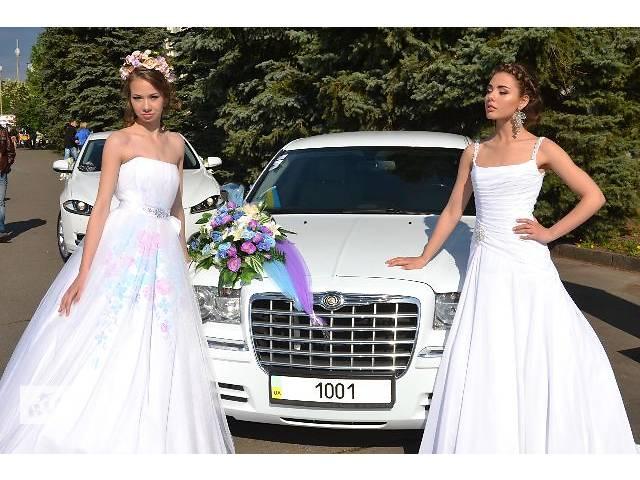 продам Аренда Chrysler 300(Крайслер 300С) на вашу свадьбу бу в Киеве