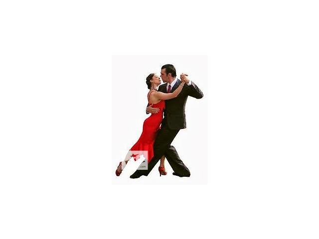 продам Аргентинское танго бу в Львове