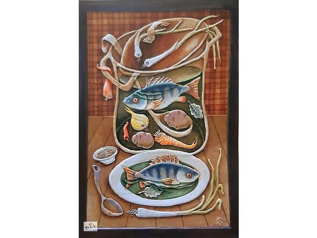Картина Рыбный суп- объявление о продаже  в Киеве