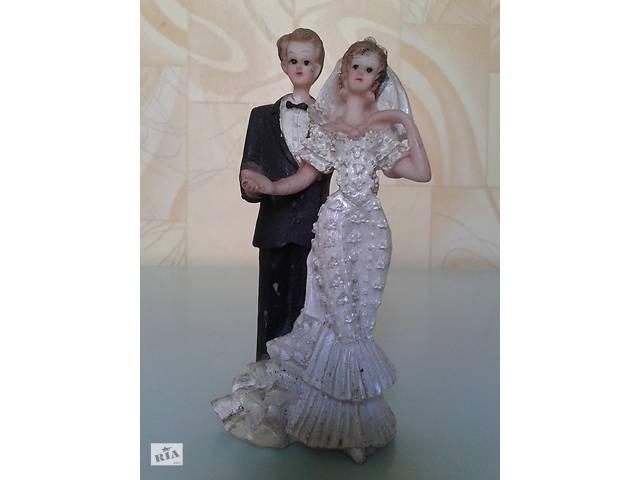 """"""" Жених и невеста """"   (статуэтка)- объявление о продаже  в Никополе"""