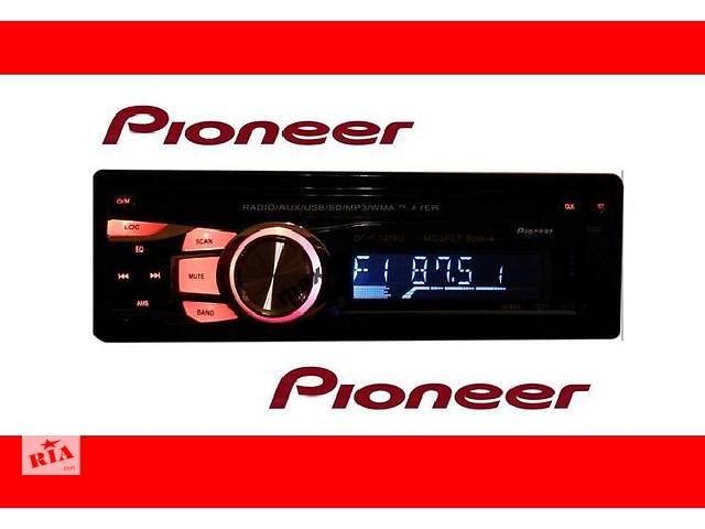 бу Автомагнитола Pioneer 1078 USB/MP3/SD/ ЦВЕТНОЙ ДИСПЛЕЙ! в Каменец-Подольском