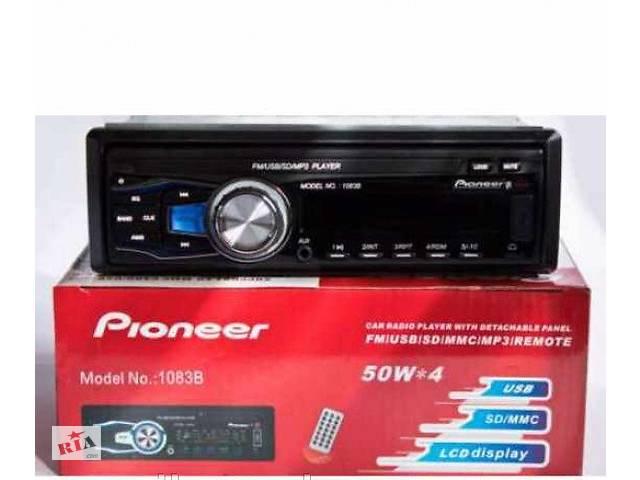 продам Автомагнитола Pioneer 1083  с USB, FM, MP3 + съемная панель! НОВАЯ бу в Киеве