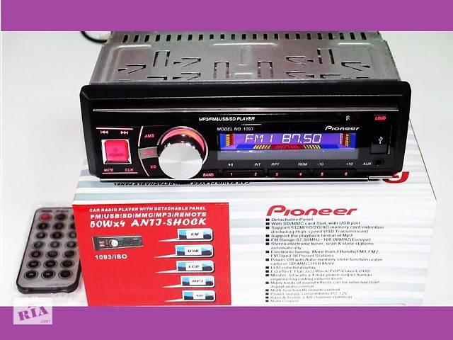 продам Автомагнитола Pioneer 1093 - USB флешки + SD карты памяти бу в Каменец-Подольском