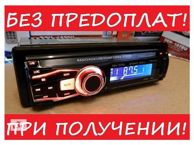 продам Автомагнитола Pioneer 4855 с флешками \радио\аукс - ПИОНЕР! бу в Каменец-Подольском