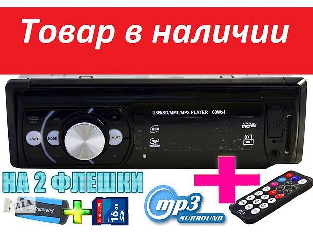 бу Автомагнитола Pioneer 6310 USB_магнітола пионер в Каменец-Подольском