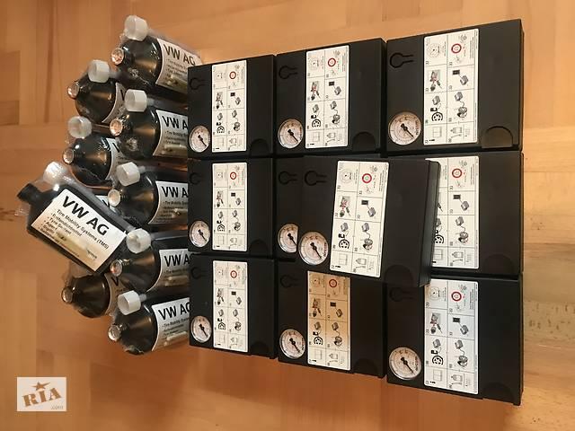 Набор Автокомпресор компресор насос автонасос пина клей рамкомплект шин кола Audi VW Seat Porsche Skoda VAG- объявление о продаже  в Львове