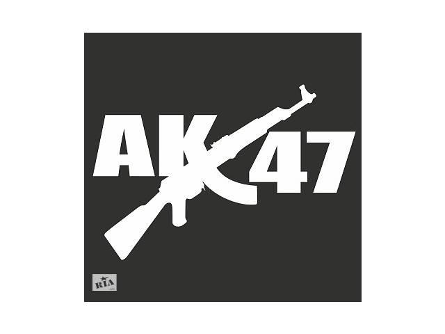 продам Наклейка AK47 kalashnikov, 3 варіанти, 22×14,5см бу в Луцке