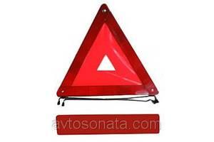 Нові Знаки аварійної зупинки