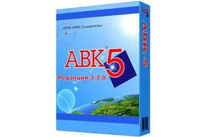 АВК 5 Версия 3.2.2. Удаленная установка через TeamViewer