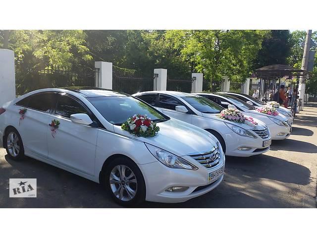 купить бу Авто на Свадьбу,Свадебные авто, Hyundai Sonata YF, Кортежи,(Владелец!)  в Украине
