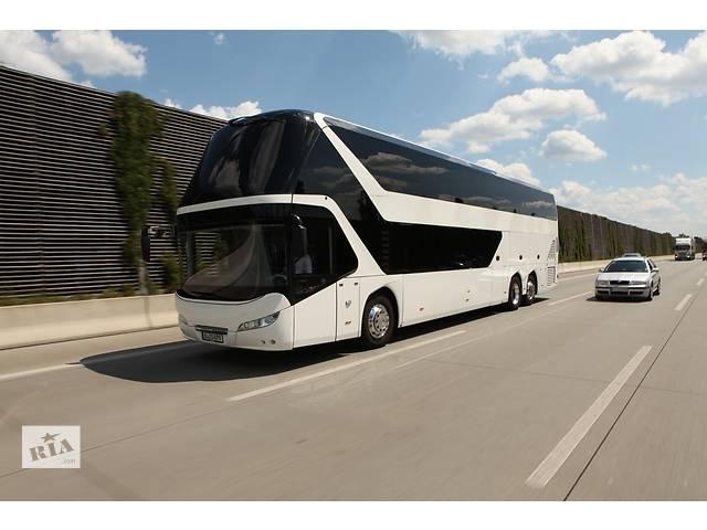 Автобус Донецк Ливны , автобус Ливны Донецк , расписание автобусов Ливны- объявление о продаже   в Украине