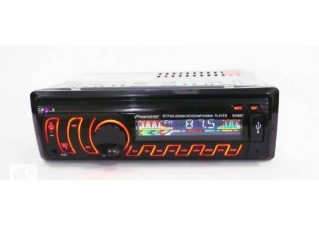 Автомагнитола 1DIN MP3-8506 Съемная Панель + Пульт управления. Автомобильная магнитола реплика Pioneer- объявление о продаже  в Авиаторском
